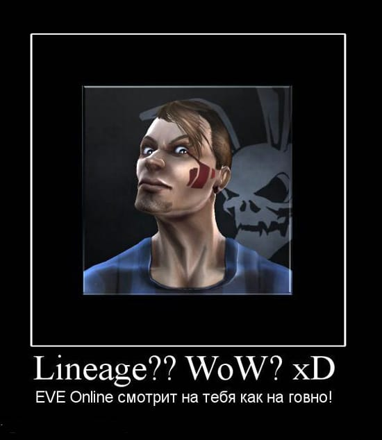 Linage? WoW&