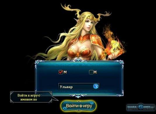 Создание персонажа — первый этап игры в Тор