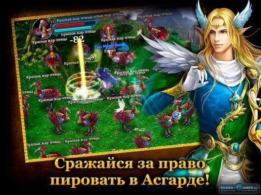 Играть в «Тор: Молот Богов»