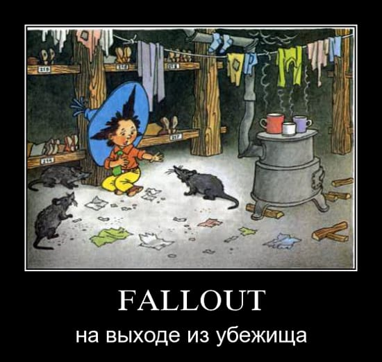 Fallout 3. �� ������ �� �������