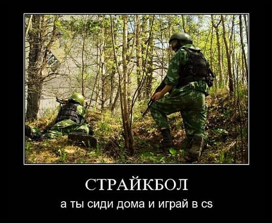 ����������. � �� ���� � ����� � Counter-Strike