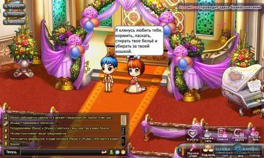 Свадьба «Бумз!»