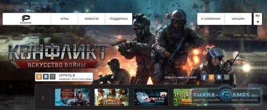 Скриншот страницы регистрации на сайте игры Soldiers Inc.