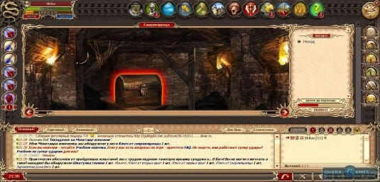«Легенда: Наследие драконов» таинственный сундук