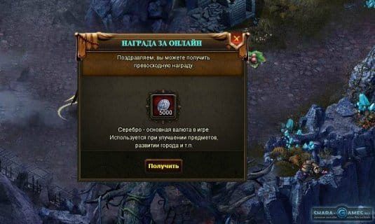 Бонусы за игру в «Битву титанов»