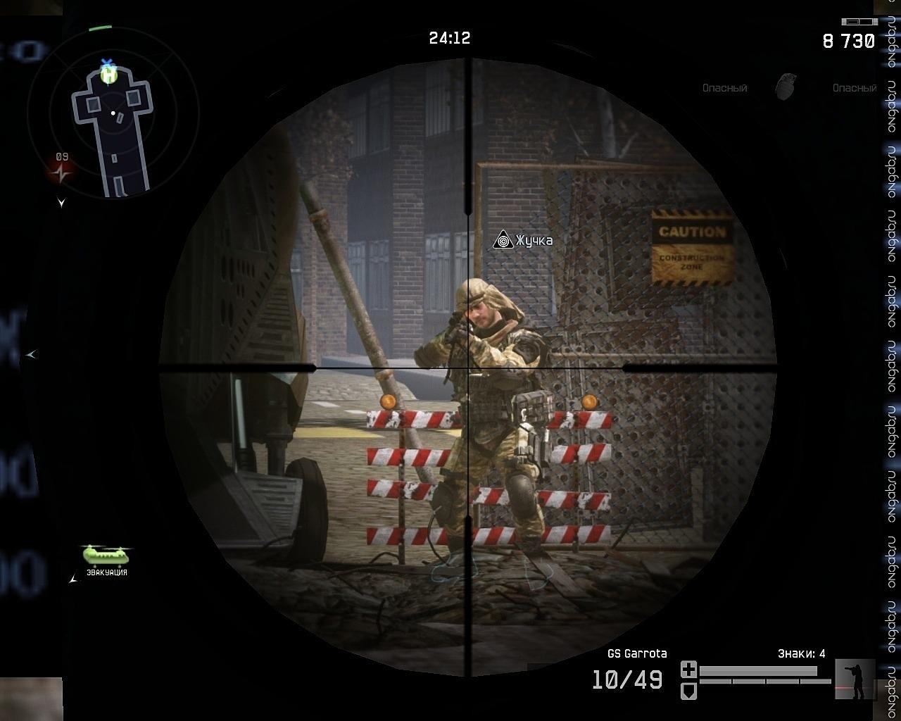 Картинки снайпера скачать