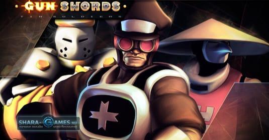 Комнатные солдатики (Gunswords: Tin Soldiers) скачать бесплатно