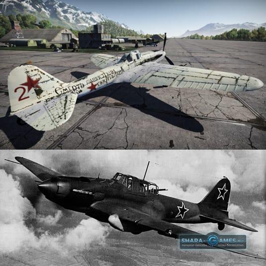 Зимний камуфляж штурмовика Ил-2