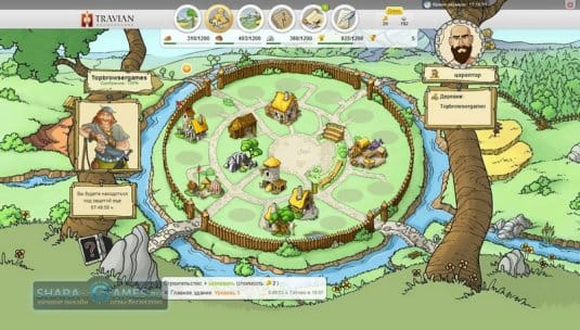 Ваша деревня в игре
