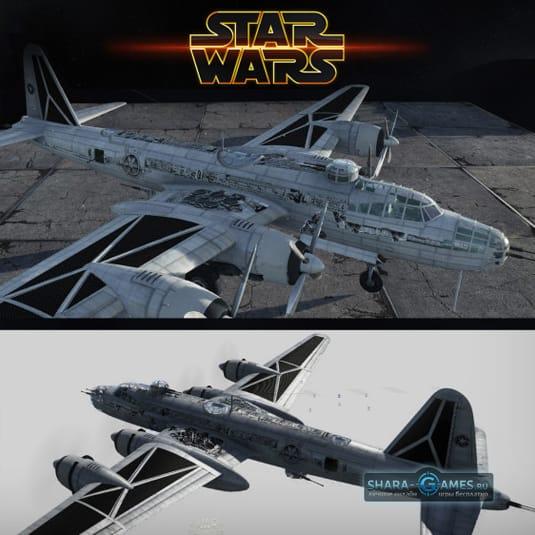 Бомбардировщик 9G8N1 Renzan — Звезда смерти