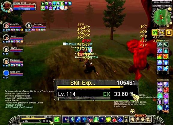 silkroad скриншот