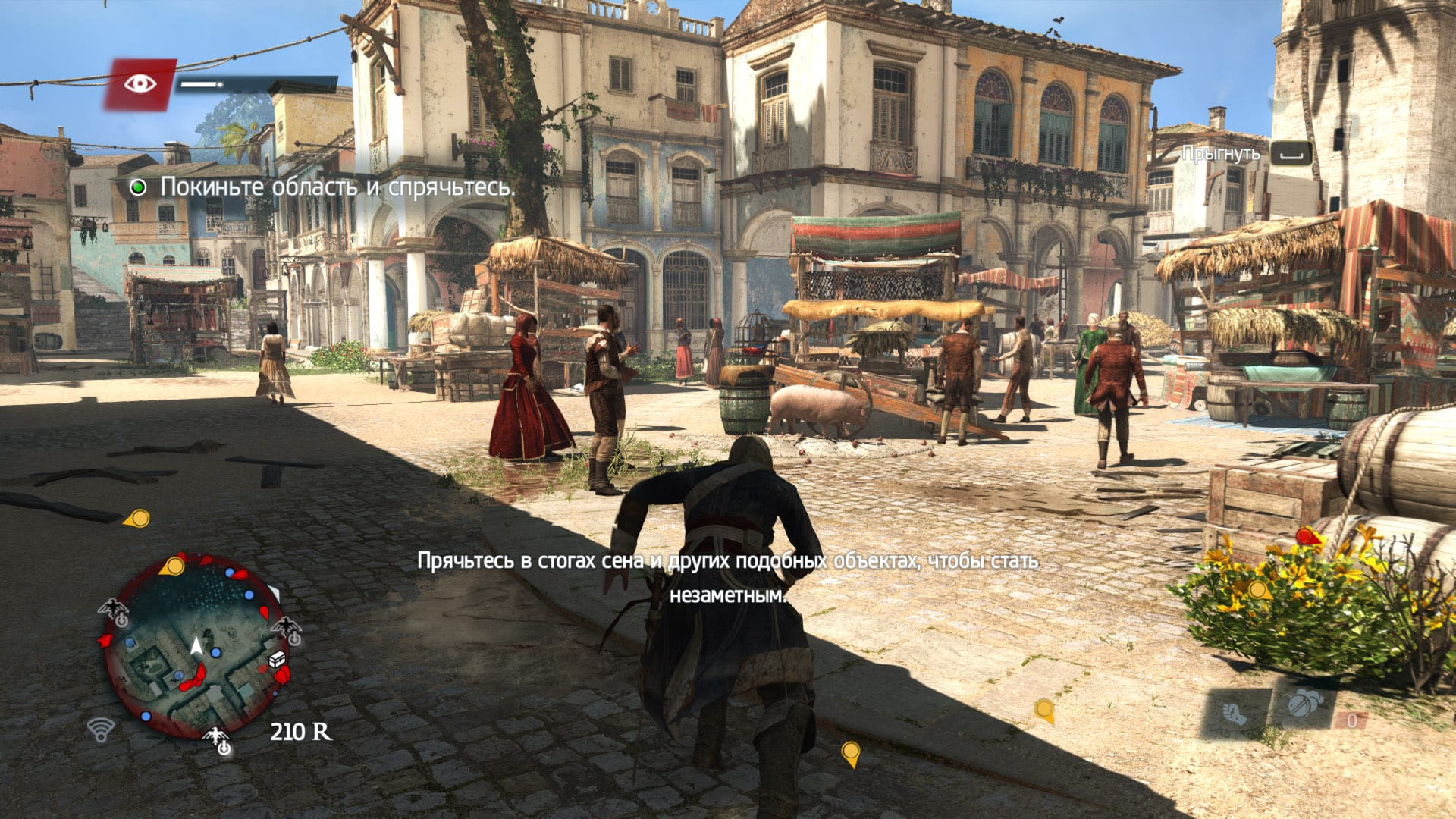 Assassin's creed 4: black flag скачать торрент бесплатно на пк.