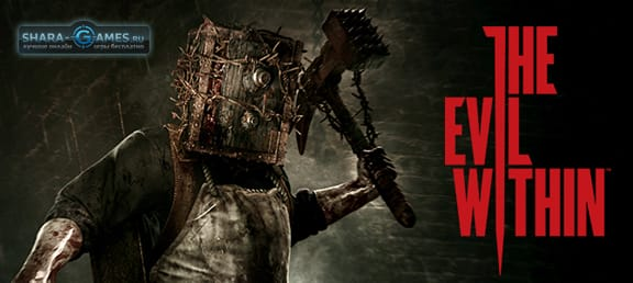 The Evil Within на PC