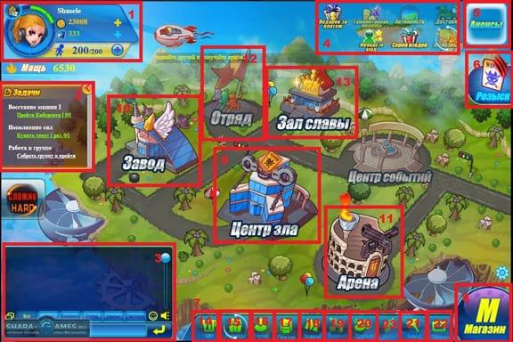 Интерфейс в игре