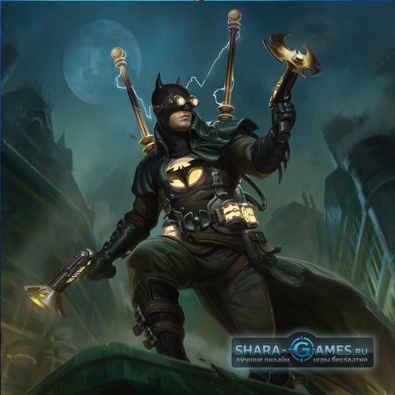 Стимпанк-Бэтмен