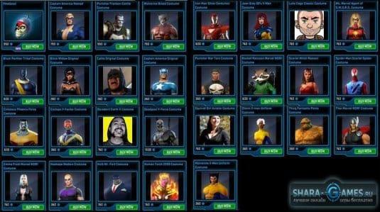 Предлагаемые для покупки герои