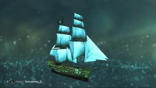������� ��� ������� � ������ ������� � Assassin s Creed 4: Black Flag