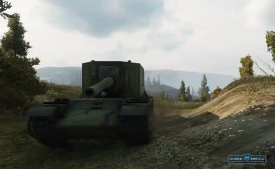 Обновленный танк