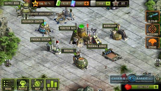 Стратегическая часть игры