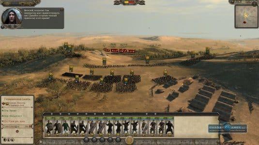 Германское войско