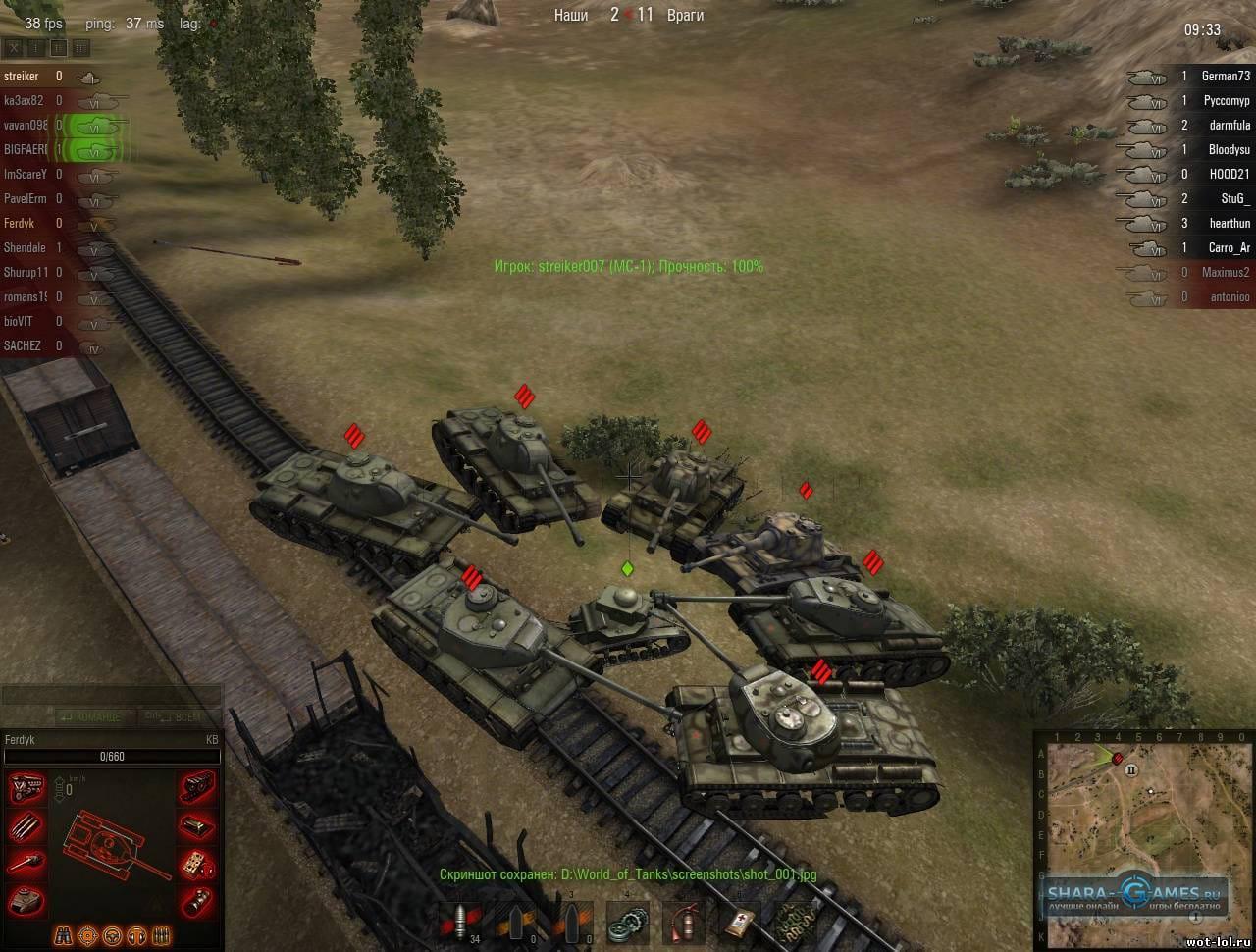 Настройки графики в World of Tanks. Играть онлайн в «Танки» со 100
