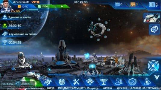 Космическая база игрока