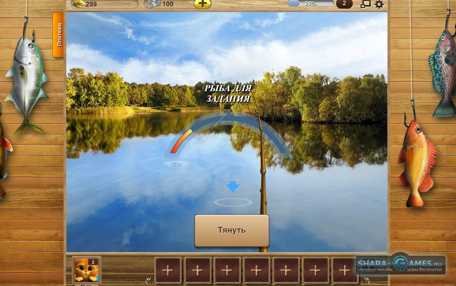 играть бесплатно на рыбалку мой мир