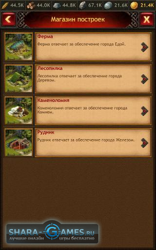 Vikings War of Clans материалы