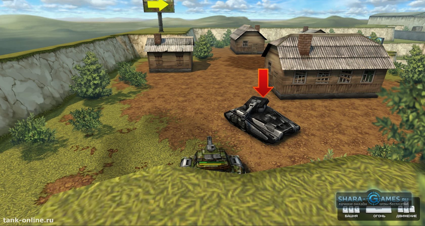 Игры для мальчиков онлайн бесплатно танки