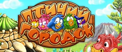 Игры для девочек — топ 10