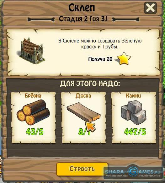 Зомби Ферма Казино Играть - statyashots