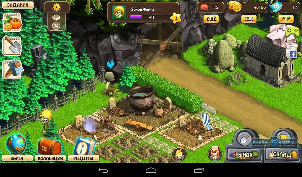 Скачать Игры На Андроид Зомби Ферма