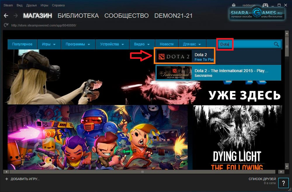 Скачать dota 2 через steam бесплатно (русская версия) в 2019.