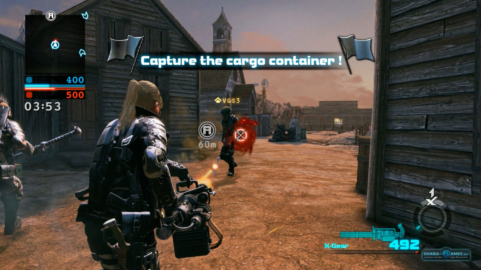 Оружие X - Gear