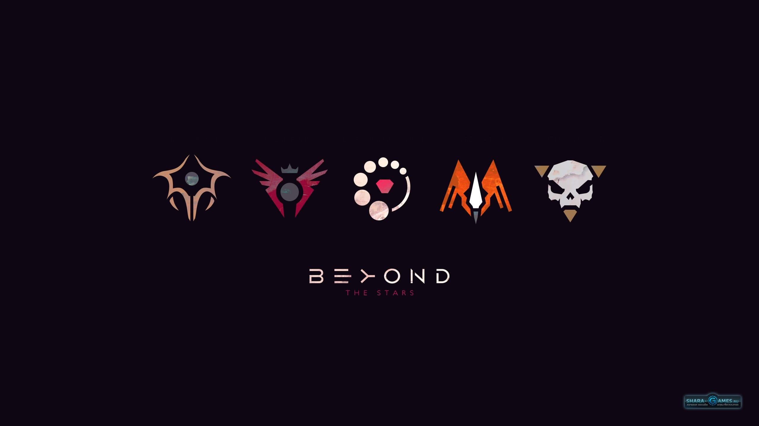 Фракции в игре Beyond the Stars