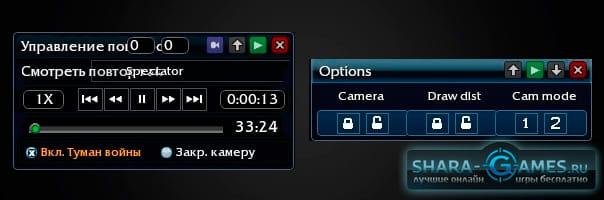 Окна просмотра игрового видео