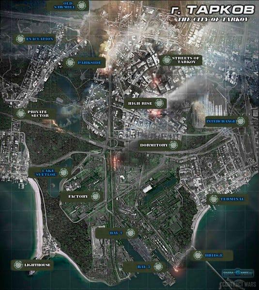 Карта города Таркова с нанесенными на нее указателями игровых карт