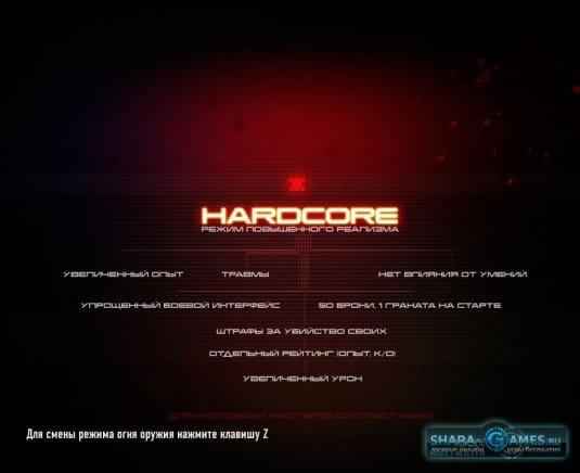 Загрузка карты в режиме Hardcore
