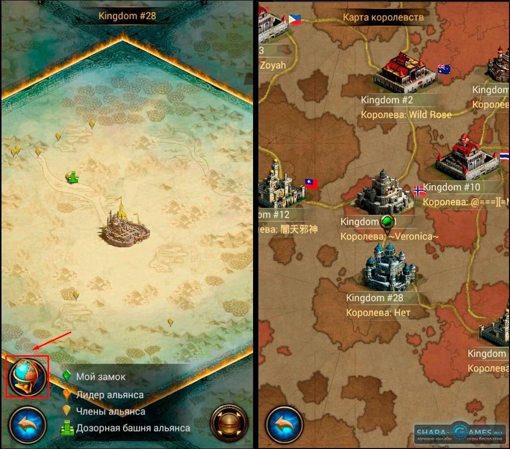 Всеобщая карта мира игры