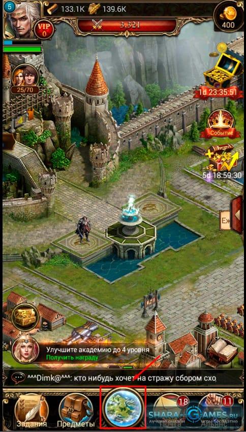 Просмотр прилегающей к замку территории