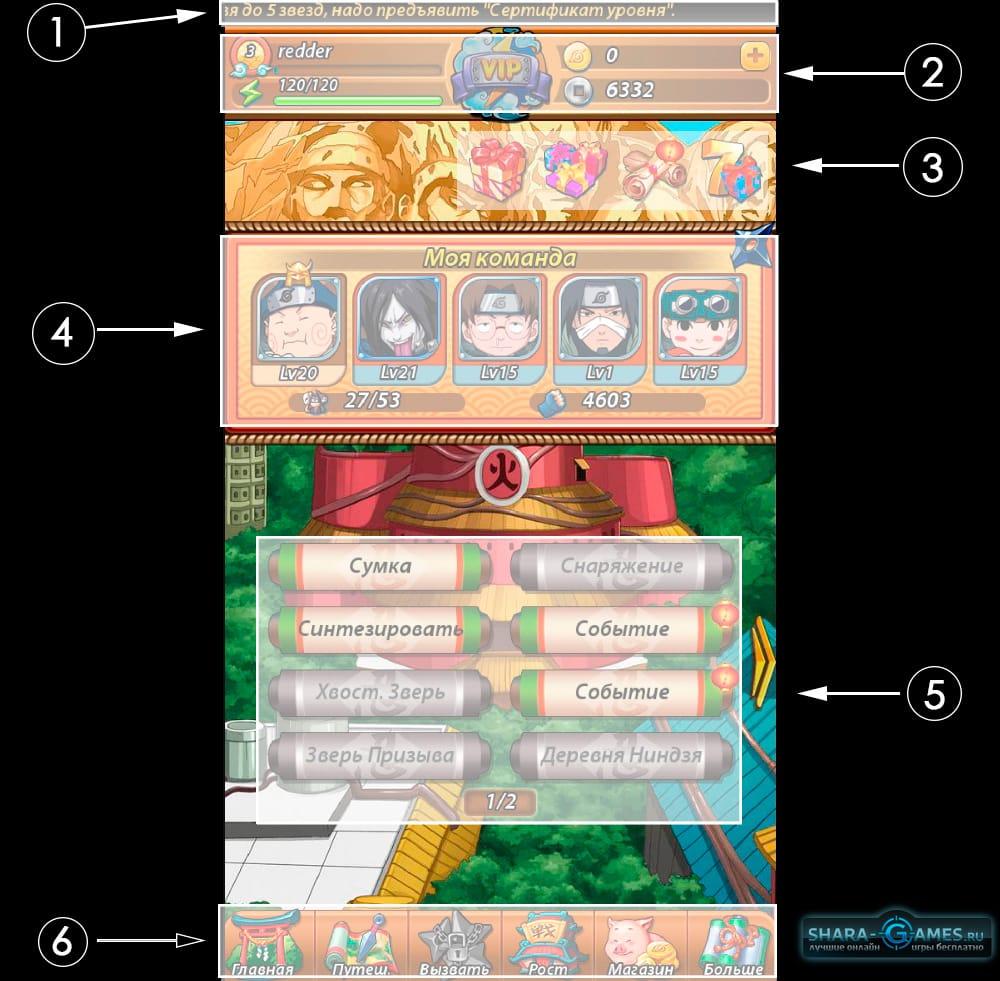 Игры в ниндзяго 5 уровень