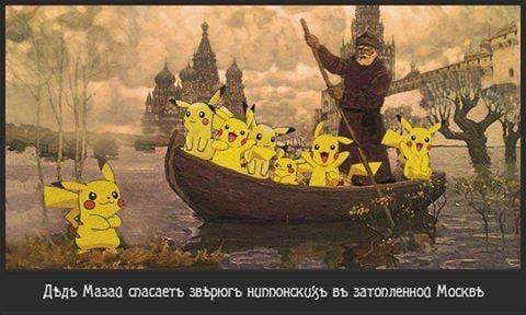 Мемы про покемонов и приколы из ВК #4