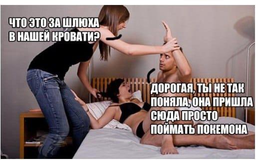Мемы про покемонов и приколы из ВК #18