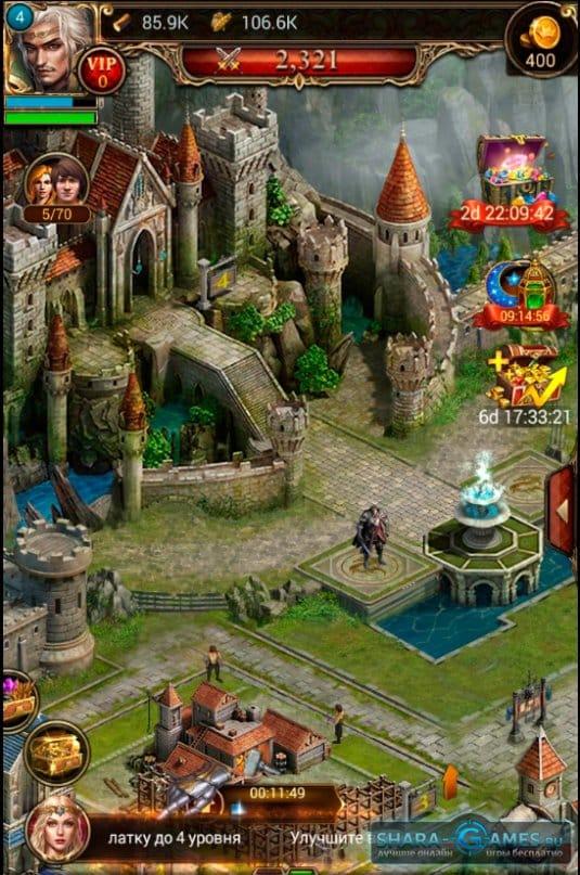 Замок в игре