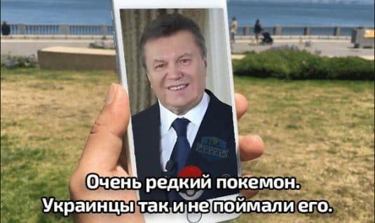 Этого покемона украинцы так и не поймали