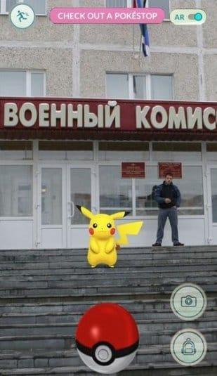 Мемы про покемонов и приколы из ВК #20