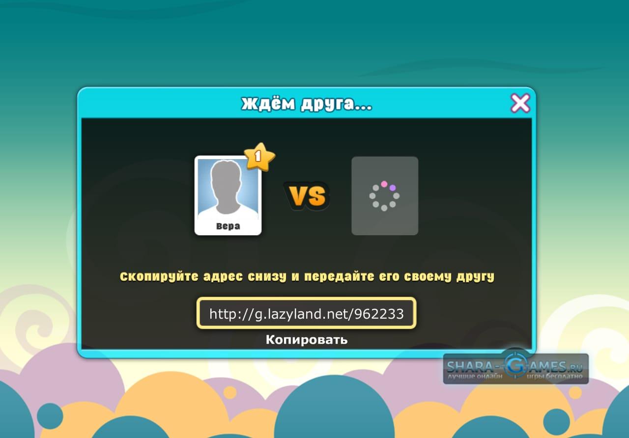 Игровые автоматы играть бесплатно пирамиды на весь экран