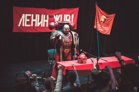 Ленин жив! — косплей на Warhammer 40000 №6