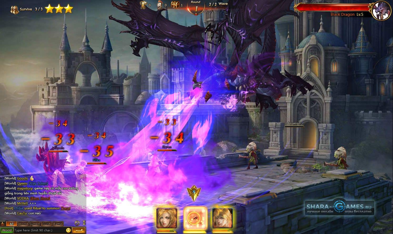 Лига ангелов 2 как убрать персонажа - 682