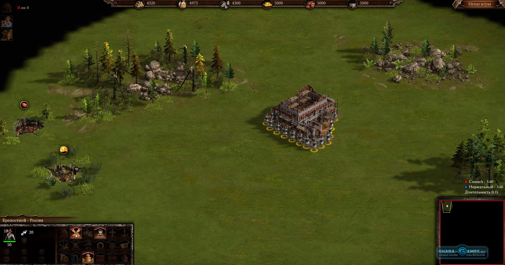 Строительство городского центра в начале сражения